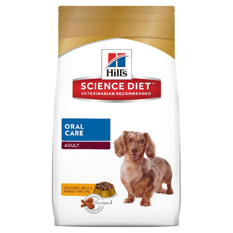 Hills Science Diet Adult Dog Oral Care 12kg 1