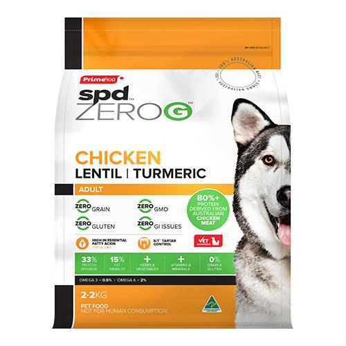 Prime100 SPD ZeroG Adult Dog Chicken, Lentil & Turmeric 2.2kg 1