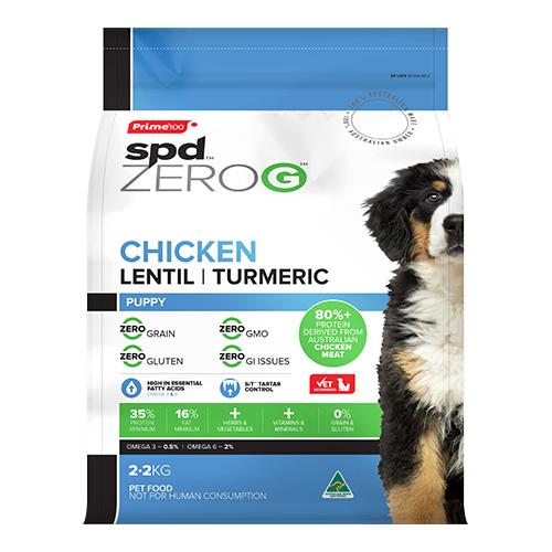 Prime100 SPD ZeroG Puppy Chicken, Lentil & Turmeric 2.2kg 1